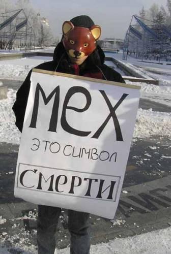 Чернобыль рисунки нло в челябинске 2012