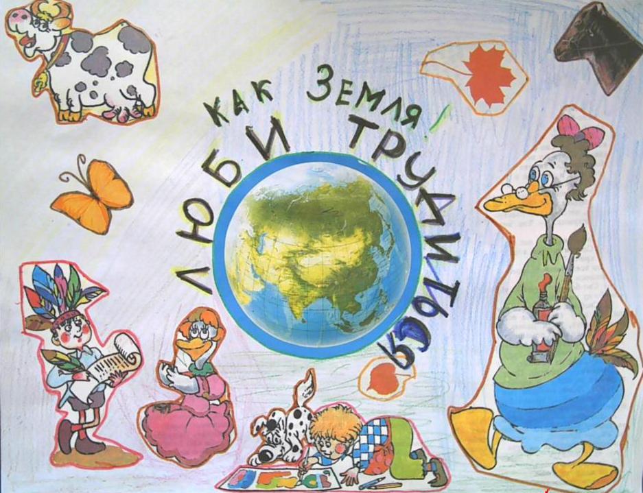 Плакаты по экологии для детей картинки с пояснением распечатать